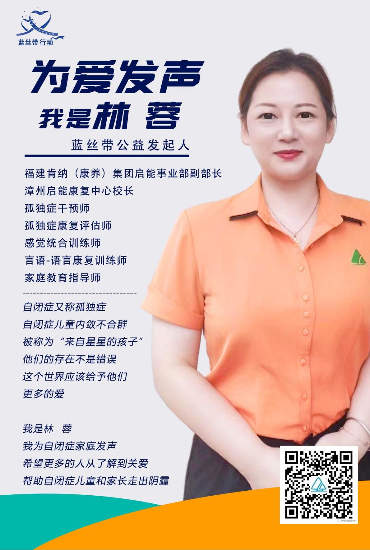 WeChat 圖片_20210413115502.jpg